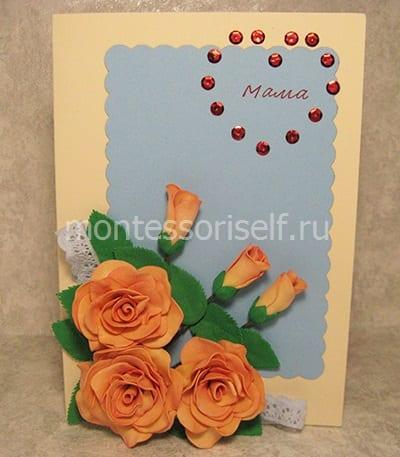 Сладкого сна, детская открытка для мамы фоамиран