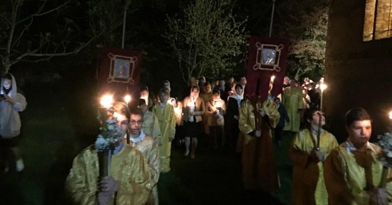 Les paques dans la paroisse de Saint Séraphim de Sarov à Montgeron