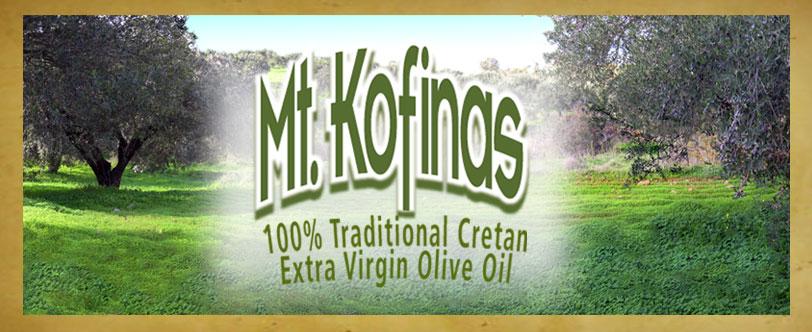 Mt. Kofinas Olive Oil