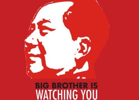 Surveillance du web: la prochaine étape