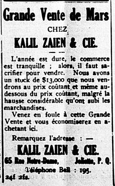 Étoile du Nord 2 mars 1916