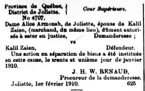 Gazette Officielle du Québec 5 février 1910