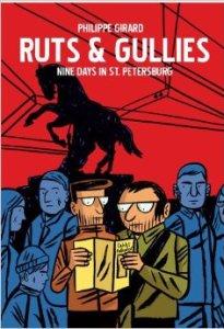 Ruts & Gullies by Philippe Girard