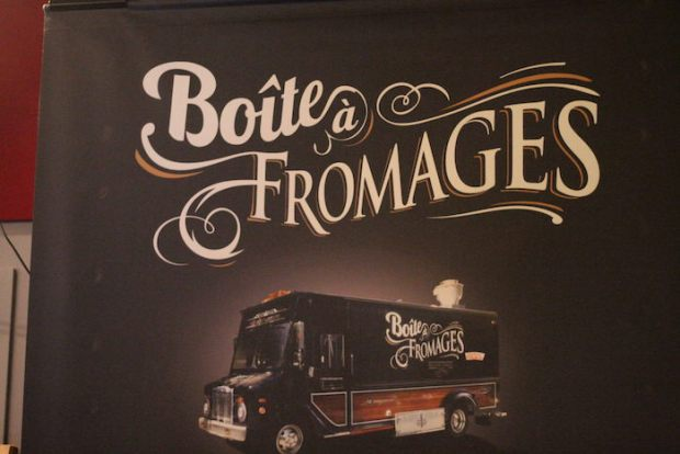 MTL Uncovered. Boite a Fromage. Photo Sarah Bemri.