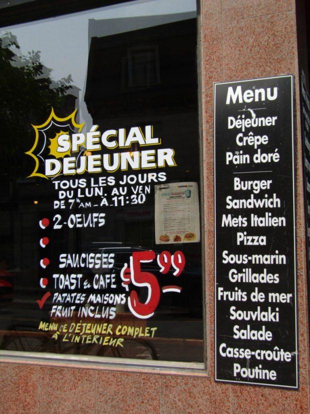 Le Fameux. Diner. Rue Mt. Royal. Plateau. Photo Rachel Levine.