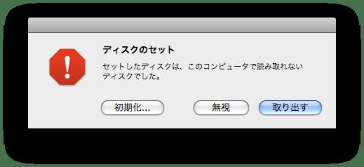 macbook_hdd1.png