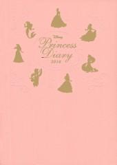 Disney Princess手帳 2018表紙