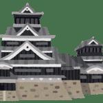 熊本地震体験談