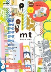 mt(エムティー)公式ムック本の表紙