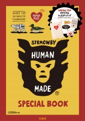 HUMAN MADE(R) SPECIAL BOOK表紙