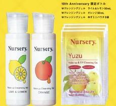 TSUTAYA限定ナーセリー 10th Anniversary アロマティッククレンジング GIFTBOOK