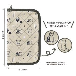 2018年4月発売タヌキとキツネほのぼのbookの付録のマルチケース