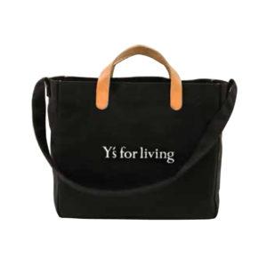 2019年3月発売Y's for living STYLE BOOK day-time + night-time
