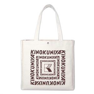 オトナミューズ2020年2月号通常版の付録KINOKUNIYAの 特大お買い物バッグ
