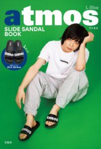 ムック本atmos SLIDE SANDAL BOOK L Size表紙
