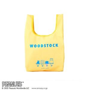 2021年1月発売コンビニ限定ムック本SNOOPY ecoBAG BOOK No.3付録のバッグ黄色