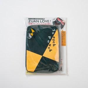 2021年3月発売コンビニ限定ムック本ZUAN LOVE!「図案スケッチブック」がある毎日。クリアパッケージ版