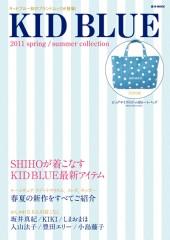 ムック本KID BLUE 2011 spring / summer collection表紙