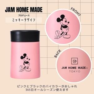 宝島社ムック本ミッキーマルチジャー produced by JAM HOME MADE