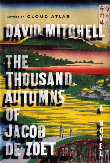 https://i2.wp.com/mookseandgripes.com/reviews/wp-content/uploads/2010/06/The-Thousand-Autumns-of-Jac4.jpg