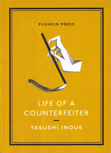 Review copy courtesy of Pushkin Press.