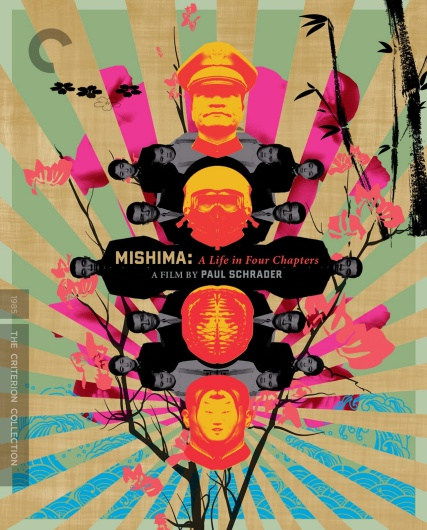 Paul Schrader Mishima The Criterion Collection