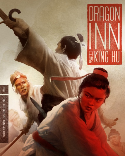 Dragon Inn The Criterion Collection