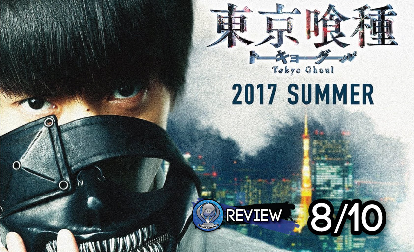 Review - Tokyo Ghoul