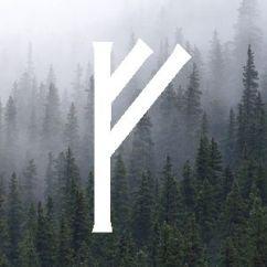 Руна Феху. Значение, активация, проживание, медитация 3