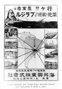 A black and white propaganda poster in Japanese.