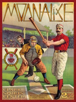 M734 › 8/2/14 75th Anniversary of the Baseball Hall of Fame & Museum, Cooperstown, NY