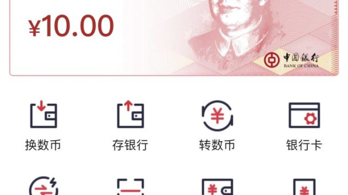 China's version of McJob meme, eCNY airdrops, Canaan's record revenue – Cointelegraph Magazine