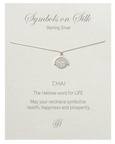 Chai Necklace - Sterling Silver