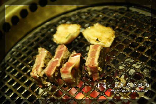 牛角 Gyu-Kaku