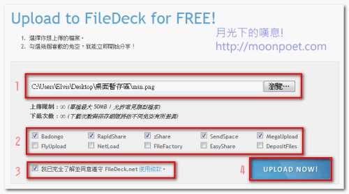 filedeck