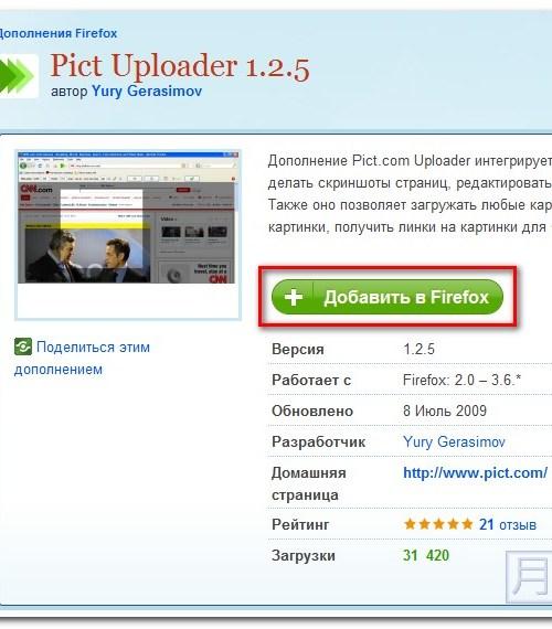 Pict.com