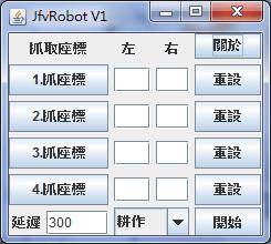 FarmVille Robot