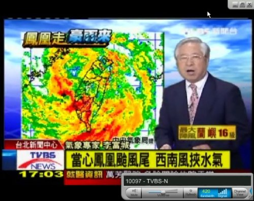 台灣的新聞都看的到唷,上班休息時間還蠻好用的