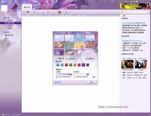 迅雷7繁體中文版下載載點