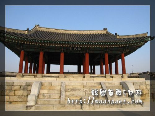 korea day 2