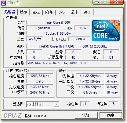 cpu-z 免安裝中文版 - 硬體基本規格檢查工具
