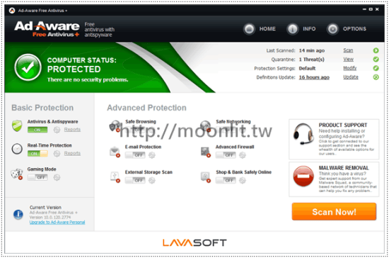 Ad-aware free antivirus+ 免費防毒軟體