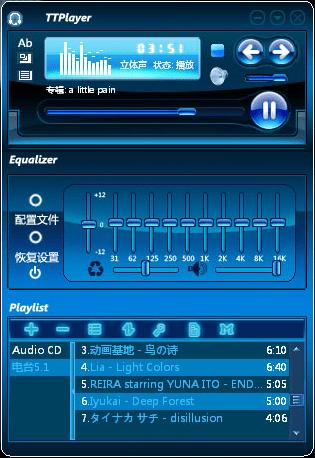 千千靜聽繁體版 ttplayer