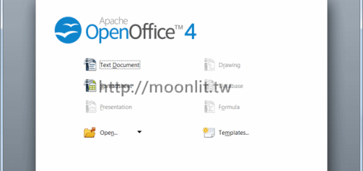 openoffice中文版下載點 免費word軟體