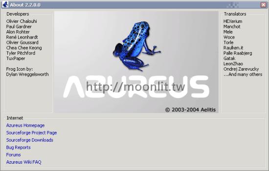bt下載器 Vuze 藍箭毒蛙