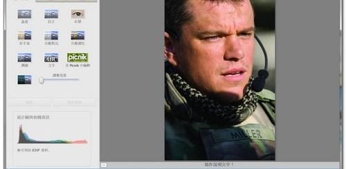 picasa 3中文版下載 google網路相簿管理工具