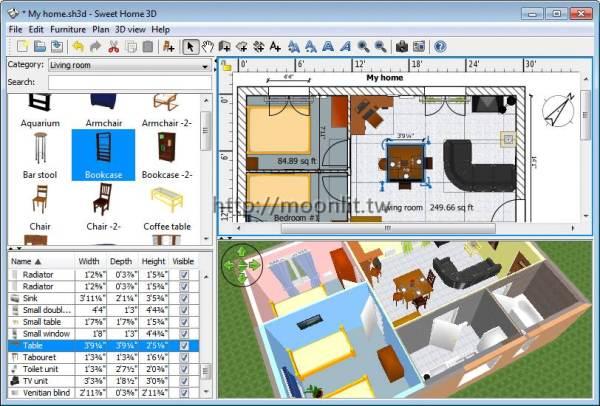室內設計軟體免費下載 Sweethome 3D