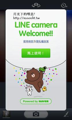 LINE camera 與Line的好友一起分享DIY的可愛照片