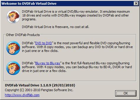 虛擬光碟程式下載 DVDFab Virtual Drive