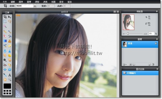 pixlr.com 不輸PhotoShop的超強大線上影像處理工具